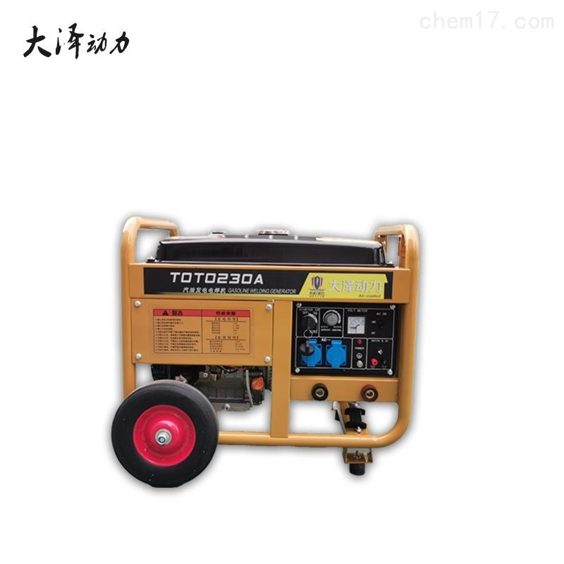 管道打底TOTO250A汽油发电焊机