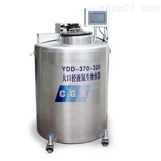 礦泉水充氮