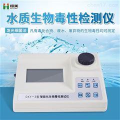 DXY-3恒美水质生物毒性检测仪