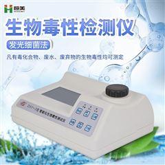 DXY-3恒美生物毒性分析仪