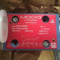 D634-319C美国MOOG穆格伺服阀