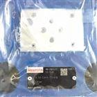 LFA40H2-7X/FVREXROTH力士乐插装阀盖板LFA40H2-7XFV