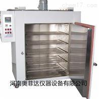 高温氮气烘箱