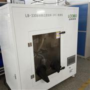 LB-3308路博细菌过滤效率检测仪 国标 可考察采购