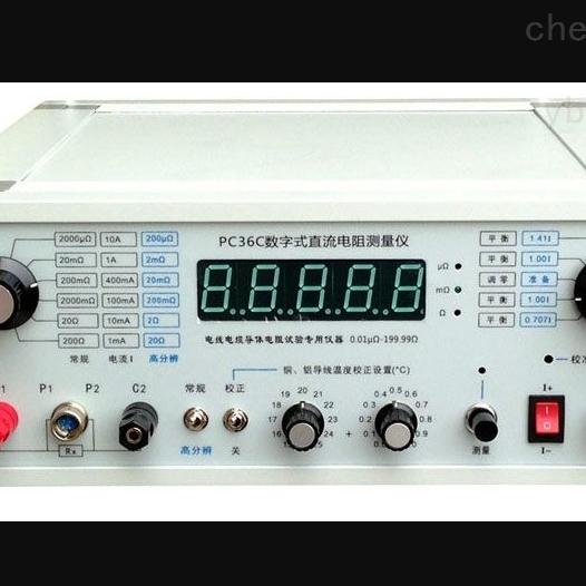 c直流电阻测试仪