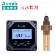 米科MIK-TDS210-B在线电导率仪 污水检测