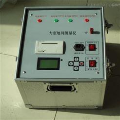 上海大型地网接地电阻测试仪