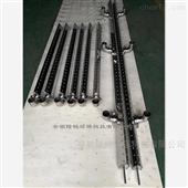 LC吹水气工业风刀
