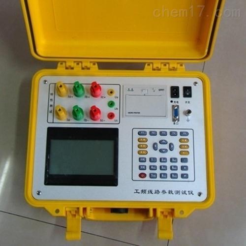 输电线路参数测试仪生产厂家
