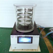 新疆真空冷冻干燥机FD-1A-50小型冻干机