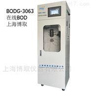 化学耗氧量工业BOD监测仪