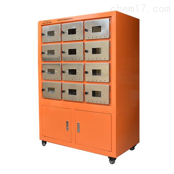 PTTRX-12PT土壤干燥箱 12室烘箱