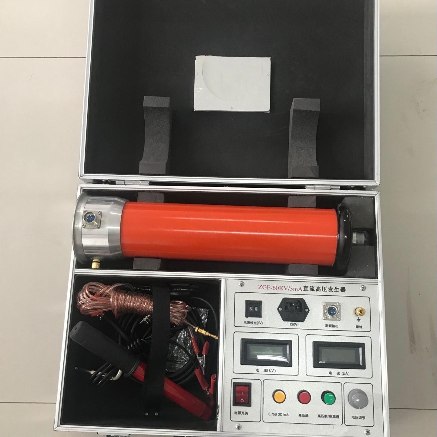 上海直流高压发生器设备
