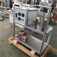 高溫高壓磁攪拌反應釜