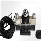 柯力D12-W/D12-WP专用地磅传感器