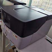 二手岛津X射线荧光光谱仪 EDX-GP