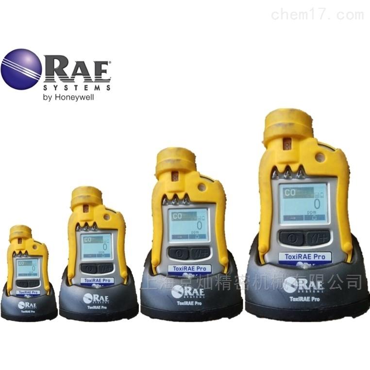 PGM-1860华瑞ToxiRAE Pro EC有毒气体检测仪