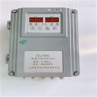 CZJ-B4G型风机振动监视保护仪