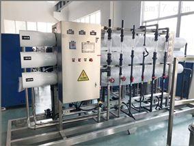 中央一体化超纯水设备