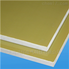 3240 環氧酚醛玻璃布板