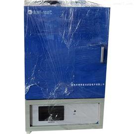 BLMT-XA豆奶抖音短视频妹子图高溫實驗電爐 箱式電爐