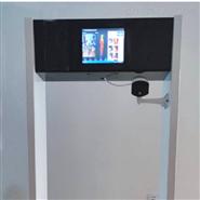 车站医院用门式热成像测温仪