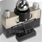 地磅仪表显示器XK3118K9-R称重传感器厂家