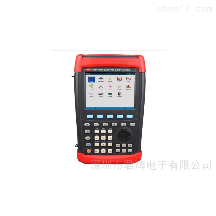 UT285A  三相电能质量分析仪
