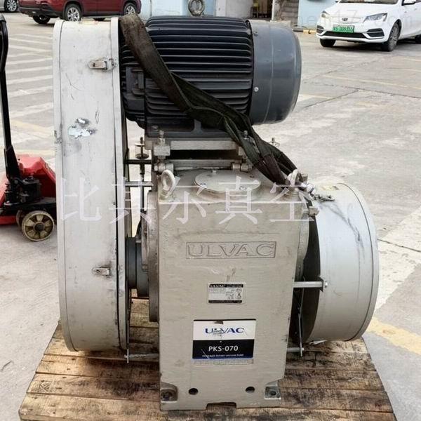 愛發科幹式真空泵PKS-070