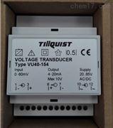 TILLQUIST变送器VU40-154公司代理