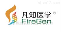FG0323-L磁珠法石蜡组织DNA提取试剂盒