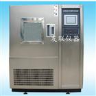 GDW高低溫試驗箱
