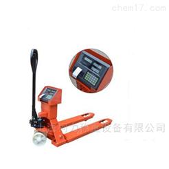 DCS-KL-A3吨带打印叉车秤