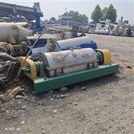 NF-1200二手煤焦油分离机销售市场 新款上市