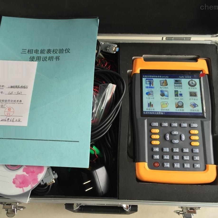厂家生产三相电能表效验仪