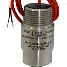 ST5484E-121-0032-00美国METRIX振动变送器