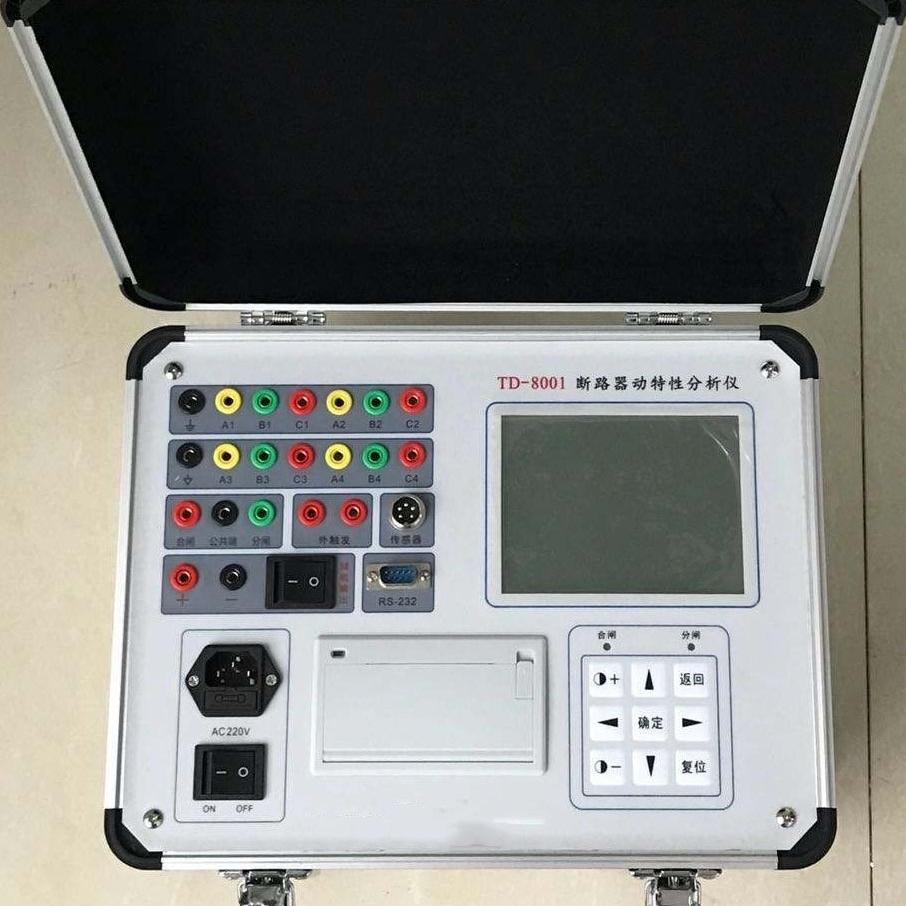 智能高压断路器计量分析仪