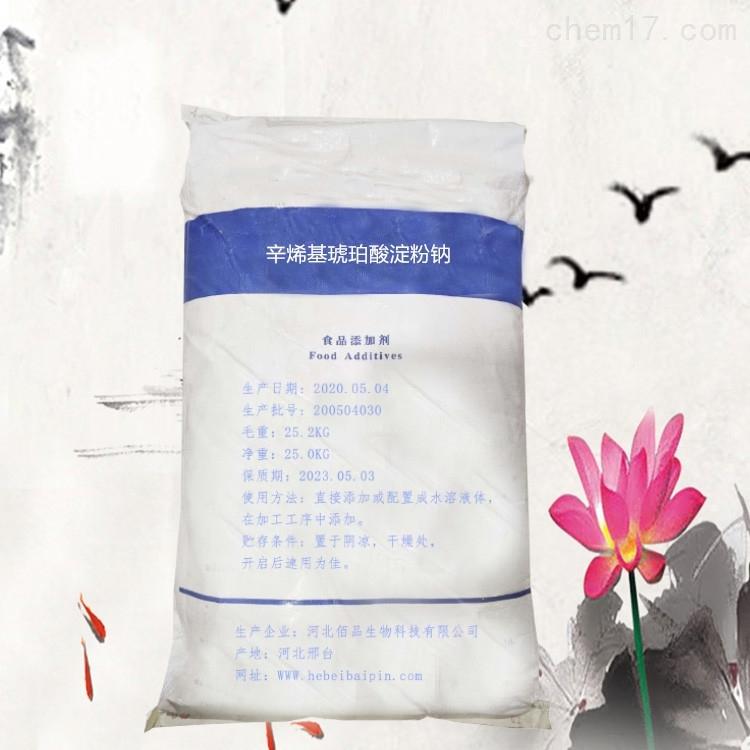 *辛烯基琥珀酸淀粉钠 增稠剂