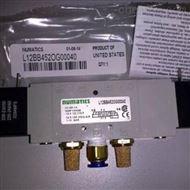 L12BB4520G00040美國紐蔓蒂克NUMATICS電磁閥原裝進口價格好