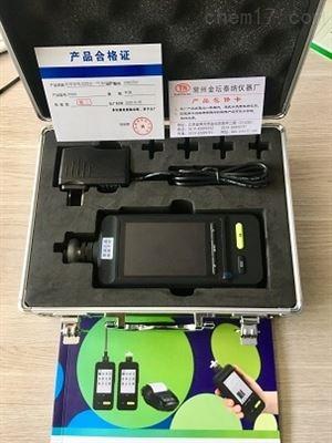 TN4+便携型泵吸式一氧化氮检测仪