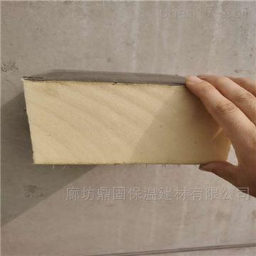 1200*600安徽地区销售聚氨酯保温板厂家直销价格