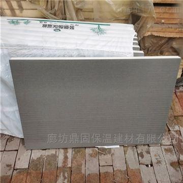 1200*600楼房外墙常用保温隔音聚氨酯保温板价格