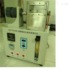 sh116-1润滑脂抗水仪石油分析SH116