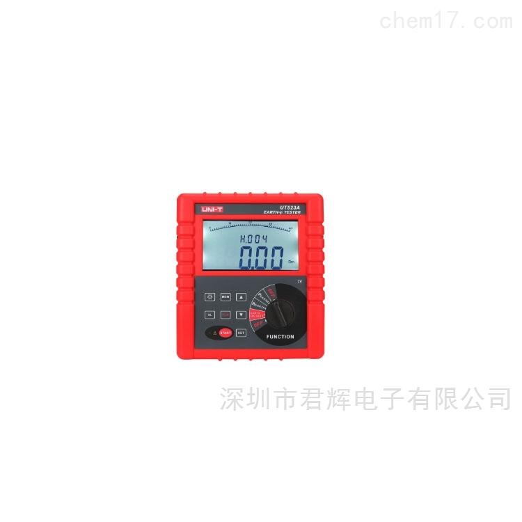 UT572智能接地电阻测试仪