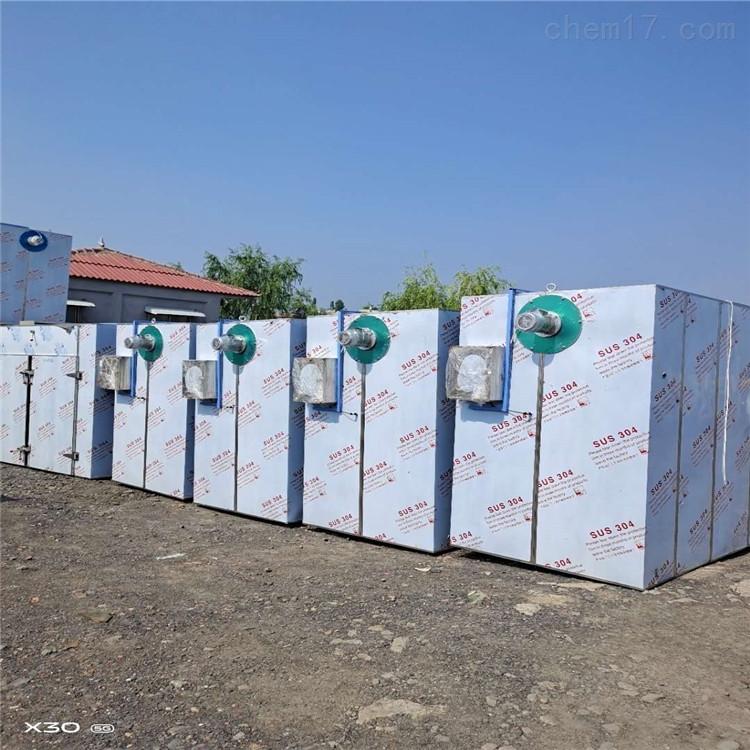 出售二手厢式干燥机 环保 卫生