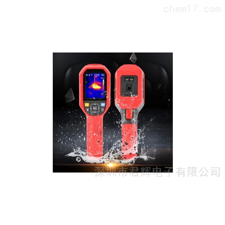 UTi165H 红外热成像仪