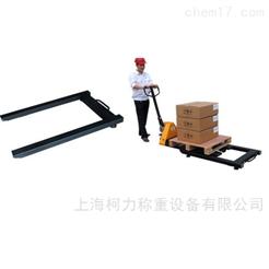 DCS-KL-U1-3吨U型电子秤
