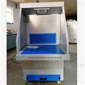 LC-GZT800吸金属粉尘工业除尘打磨台/打磨工作台
