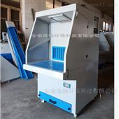 LC-GZ12002.2KW打磨工作台/打磨台