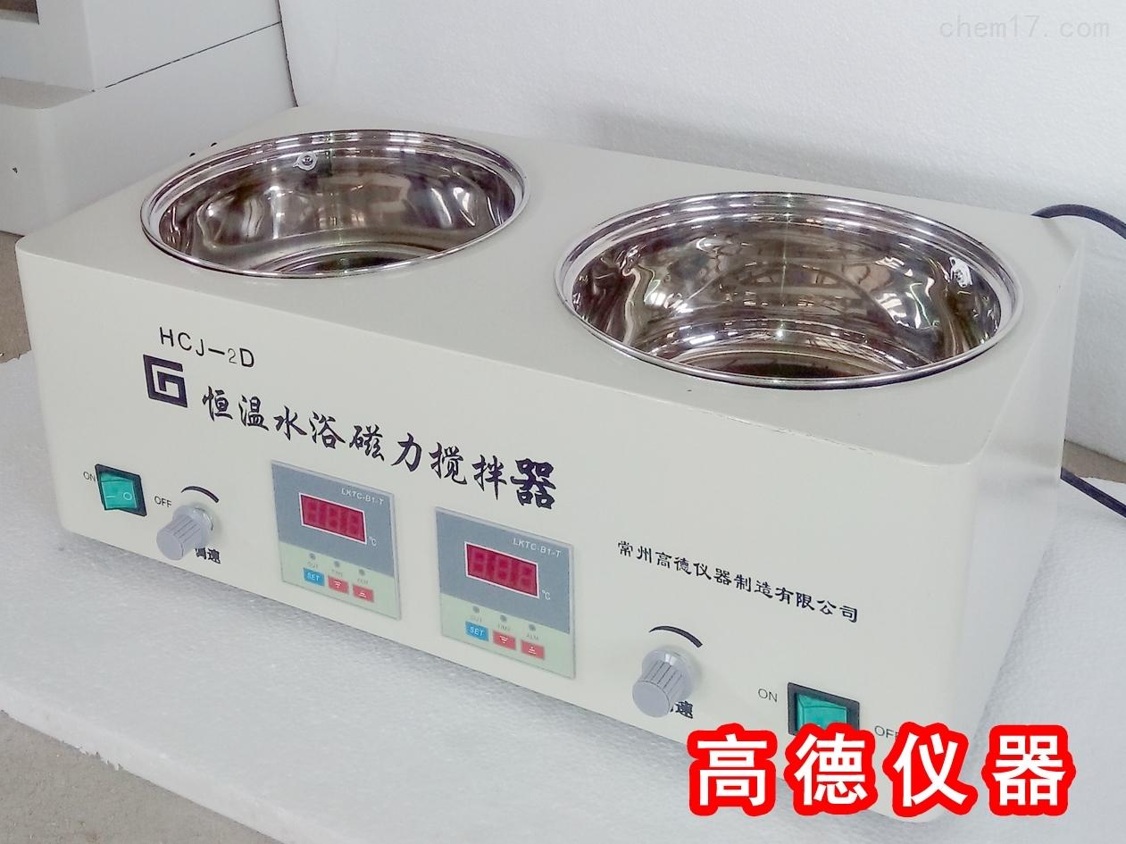 双恒温水浴磁力搅拌器